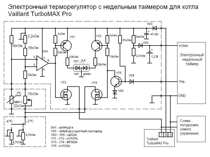 Схема термостата:
